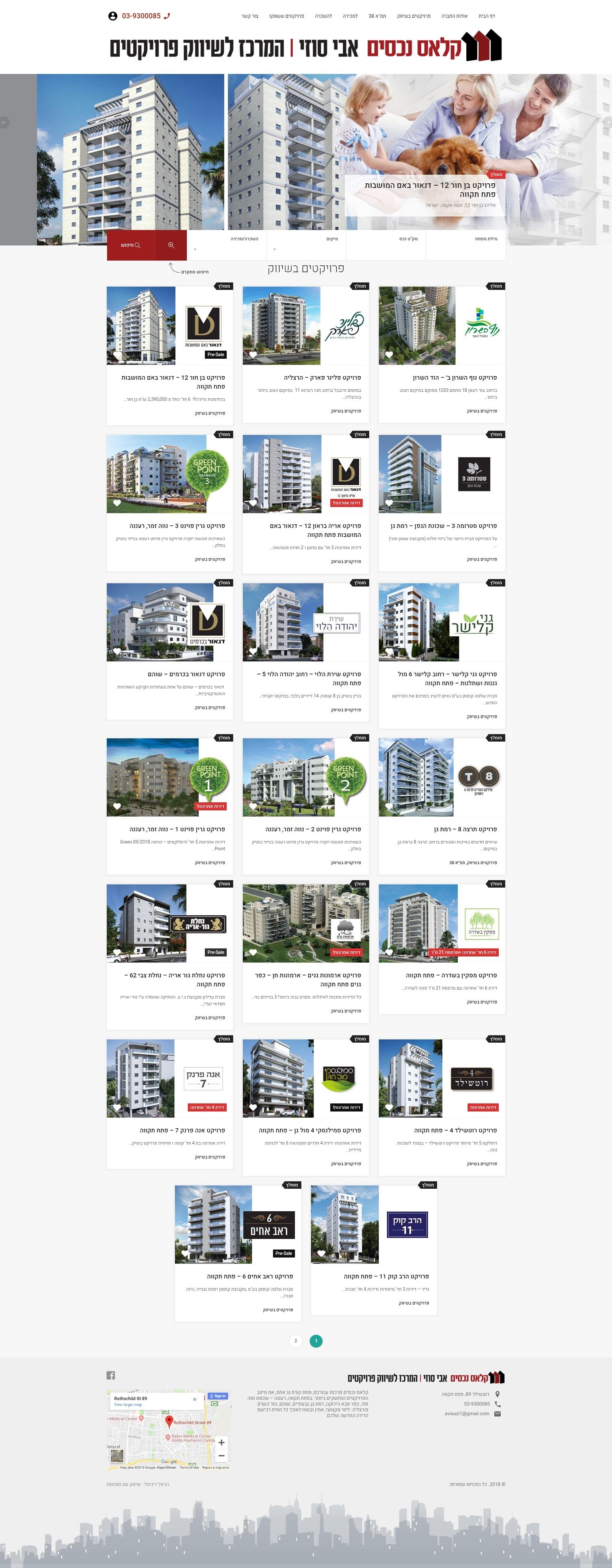 class1 website