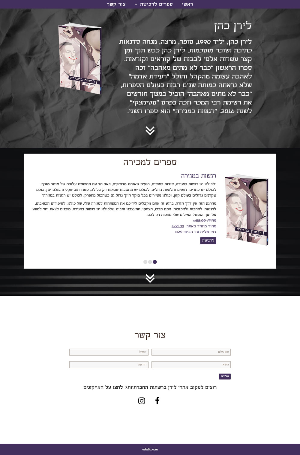 liran cohen website